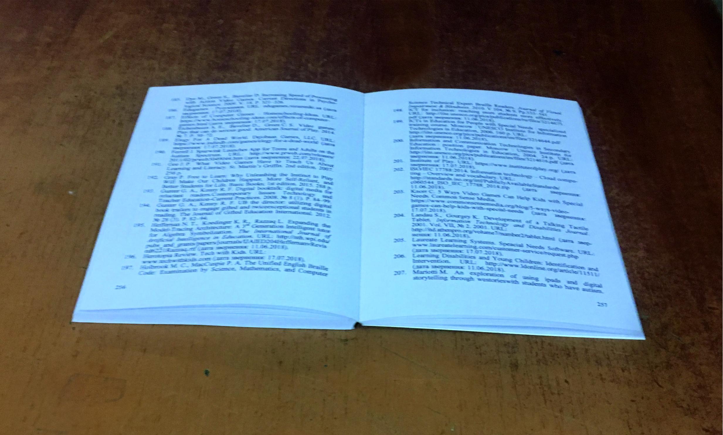 Печать книги в мягкой обложке с премиум клеем